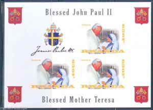 RWANDA POPE JOHN PAUL II & MOTHER TERESA SHEET  MINT NH IMPERF
