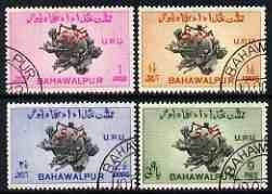 Bahawalpur 1949 KG6 75th Anniversary of Universal Postal ...