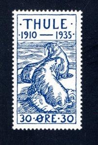 Greenland, Thule, #YV4,  Local Post, VF, Unused, CV $3.00 ....2510263