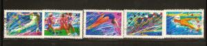 CANADIAN SET ON SUMMER OLYMPICS USED STAMPS  LOT#242