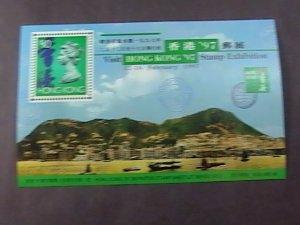 HONG KONG # 743--MINT/NEVER HINGED---SOUVENIR SHEET---1996