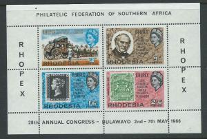 Rhodesia SG MS 392 MUH White paper - margin light hinge &...