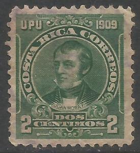 COSTA RICA 70 VFU X897-4