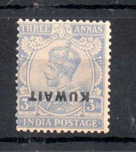 Kuwait KGV 1923 3A SG7 Inverted Overprint MNH WS19138