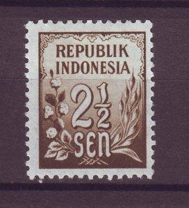 J25498 JLstamps 1951-3 indonesia hv of set mh #370 numeral