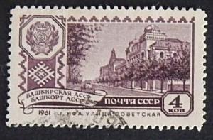 Bashkiria, Soviet Union, 1961, (1011-T)