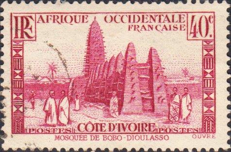 Ivory Coast #120 Used