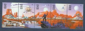 3238-42 Space Discovery US Postage Strip Of 5 Mint/nh FREE SHIPPING