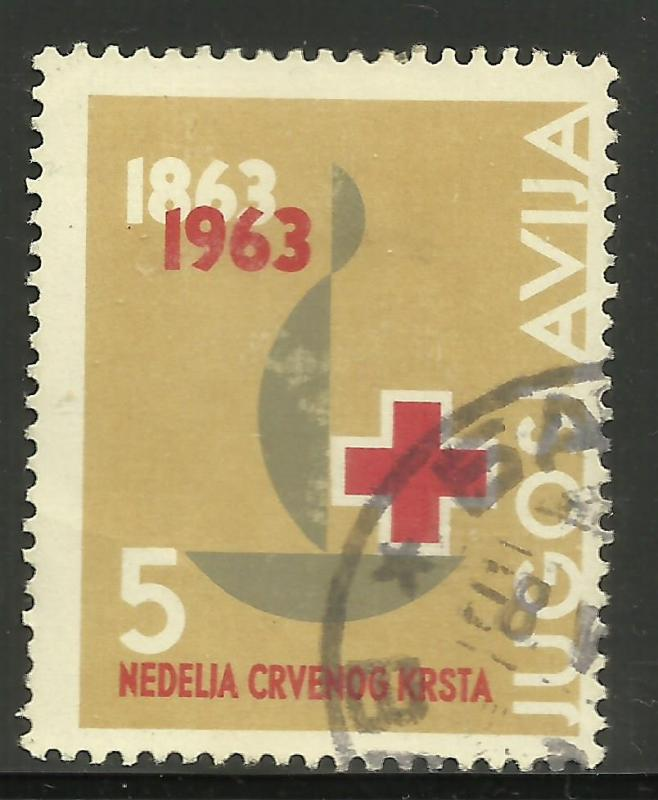 Yugoslavia Postal Tax 1963 Scott# RA28 Used