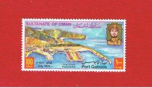 Oman #157  MNH OG  Port Qaboos  Free S/H