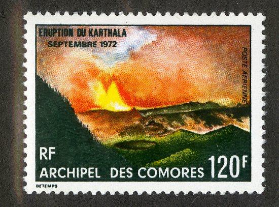 COMORO ISLAND C54 MNH SCV $7.50 BIN $3.75 VOLCANO