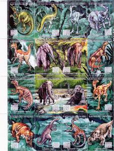 Libya 1995 Dinosaurus Shlt (16) Perf.MNH Sc# 1533
