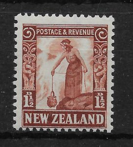 NEW ZEALAND SG579 1936 1½d RED-BROWN MNH