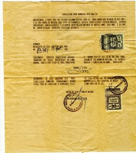 ROMANYA A FEW DUTY TAX / OFFICIALS STAMPS ON DOCUMENT