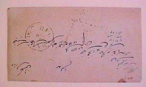 IRAN  ERMANCHAIL B/S HAM---  #62 (1886)