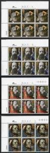 SG1607-10 1992 Tennyson Set in Cylinder Blocks U/M