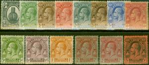 Turks & Caicos Is 1922-26 set of 14 SG162-175 Fine Mtd Mint