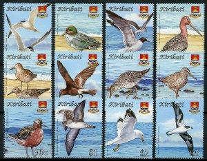 Kiribati 2008 MNH Bird Definitives Terns Gulls Ducks 12v Set Birds Stamps