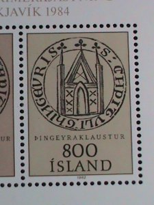 Iceland Stamp:1982-SC#564-Nordia'84 Stamps Exhibition  -mnh-S/S sheet-rare