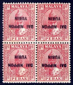 MALAYA (PERAK)— SCOTT N27a (SG J262a) — 1942 INVERTED OVPT. — MNH BLK/4— SCV $80