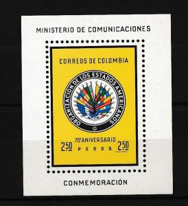 [19765] Colombia 1962 Organisation of American States Souvenir Sheet MNH