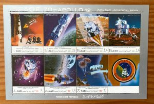 Yemen 1970 Apollo 12 sheetlet, MNH. Scott 275, CV $5.50. Mi 1129-1135