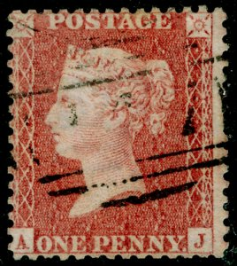 SG40, 1d rose-red PLATE 57, LC14, USED. Cat £18. AJ