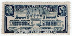 (I.B) Cinderella Collection : Franco-British Exhibition (The Pavilion)