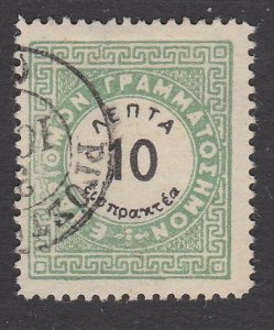 GREECE  An old forgery of a classic stamp...................................A685