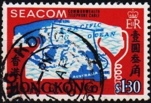 Hong Kong. 1967 $1.30 S.G.244 Fine Used