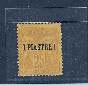 French (Office Turkey),1,Overprint Single No Gum ,**Hinged**
