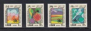 LEBANON - LIBAN MNH SC# C748-C751 UN CONFERENCE ON HUMAN ENVIRONMENT