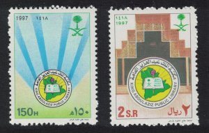 Saudi Arabia King Abdul Aziz Public Library 2v 1997 MNH SG#1929-1930