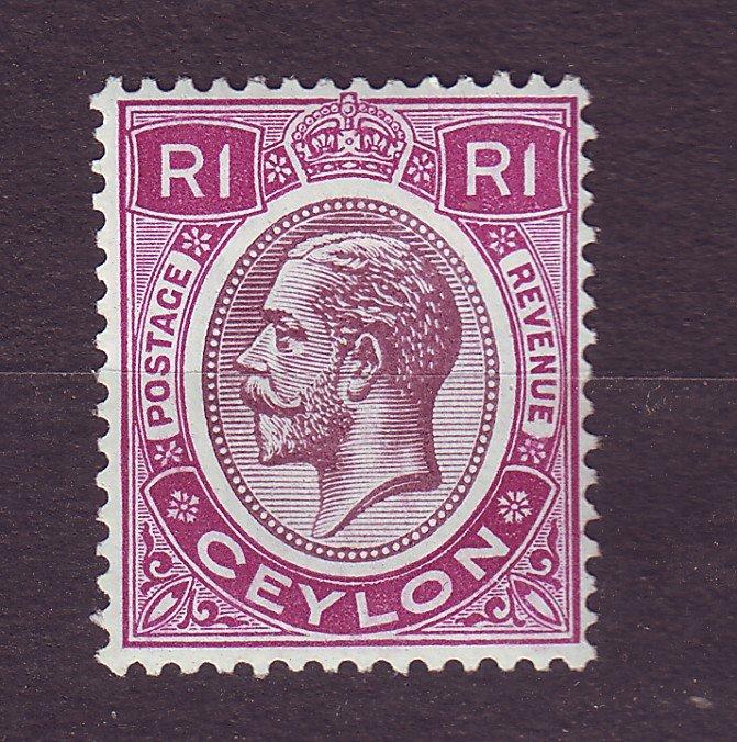 J23633 JLstamps 1927-9 ceylon mh #254 king