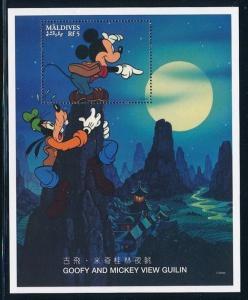 Disney Maldives - MNH  Souvenir Sheet Goofy #2145 (1996)