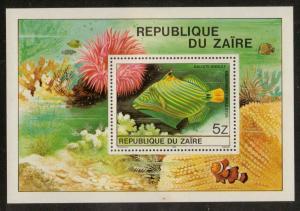 Zaire    #981A  MNH Souv. Sheet (1980)  c.v. $4.50