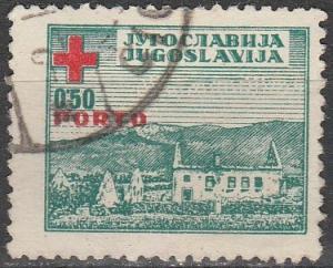 Yugoslavia #RAJ2 F-VF Used  (V1979)