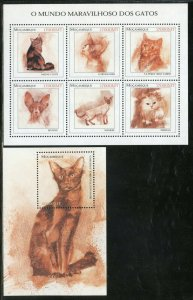 MOZAMBIQUE  CATS  SHEET & S/S MINT NEVER HINGED