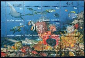Thailand  Scott 1960 Marine linfe souvenir sheet MNH**