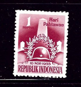 Indonesia 420 MLH 1955 issue