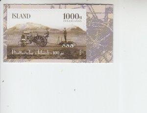 2018 Iceland Beginning of Mechanized Agriculture (Scott NA) MNH
