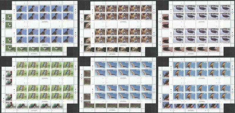 KS 2012 TONGA FAUNA BIRDS 12 FULL SH (20SET) !!! MICHEL 1400 EURO MNH