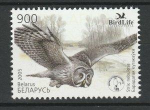Belarus 2005 Birds MNH stamp