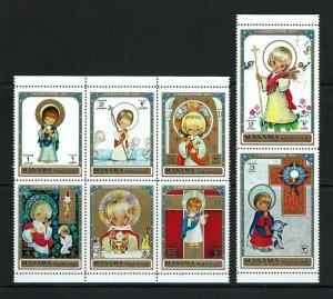 Manama MNH MI 609-16A Christmas 1974