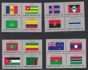 United Nations - New York # 480a-492a, Flags Se-tenant Blocks of 4, NH, 1/2 Cat.