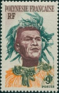 French Polynesia 1958 Sc#188,SG8 9f Polynesian Man MLH