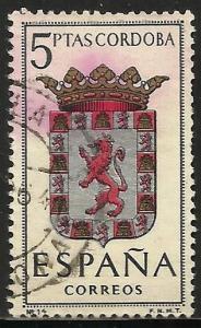 Spain 1963 Scott# 1058 Used