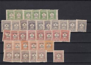 cape verde mounted mint postage due stamps ref r11630