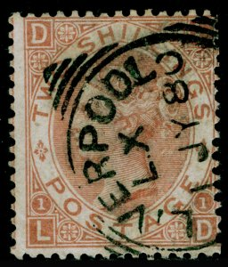 SG121, SCARCE 2s brown, USED, CDS. Cat £4250. LD