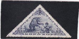 Tannu Tuva,  #   81    used